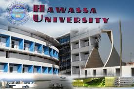 Hawassa College of Health Sciences Admission Requirements