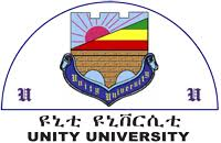 Unity University Admission Requirements